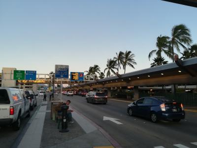 2019夏ハワイ ~運休前の滑り込み。中国国際航空ビジネスクラスで行く、ハワイ~①