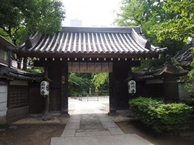 時間が空いたので東京を歩いてみよう ~某航空会社の株主総会初体験からの品川宿・旧東海道散歩~