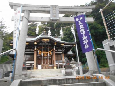 長津田宿を楽しむ旅 その2