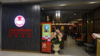 今月は バンコクへ ソンブーンでプーパッポンカリーを食べてきました