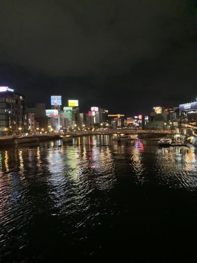 吹き溜まり九州旅行~1日目 博多~