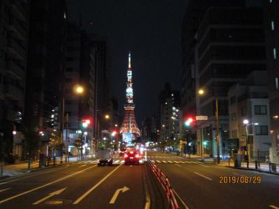 北海道ロングドライブ旅・P1:東京から新潟の 越後 湯元温泉へ