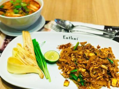 前編【I Love Bangkok】観光なし!食べ物と買い物とマッサージの2泊4日LCC女一人旅