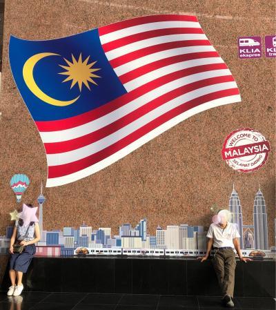 初マレーシアは、クアラルンプールとマラッカへ。ビジネスでゆったり♪ 前半。