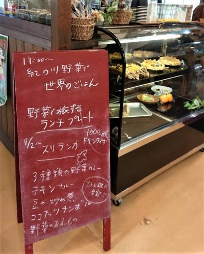 日帰りドライブ「農協カフェで世界旅行?」  紀ノ川ムリーノ