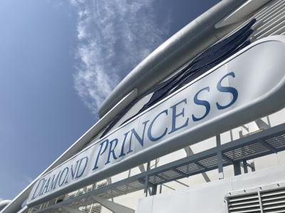 2019夏ダイヤモンドプリンセスクルーズ①☆8/23 出航 ☆横浜大さん埠頭