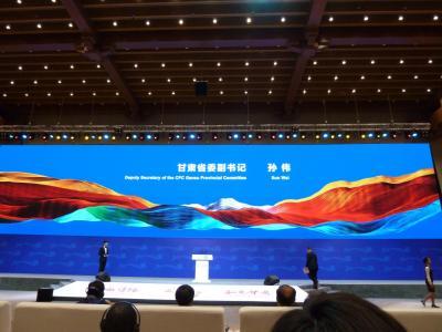 中国・甘粛省敦煌 シルクロード国際博覧会閉幕式に出席