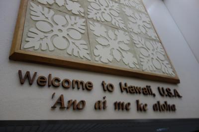 初めてのハワイ3泊5日出発編:JAL786便で成田からホノルルへ