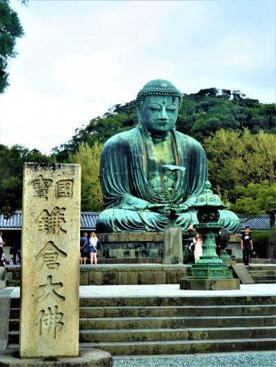 高岡・奈良に続いて鎌倉の大仏さまに♪