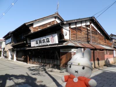 グーちゃん、福井へ行く!(越前大野/えっ!宿の主はタモリ?編)