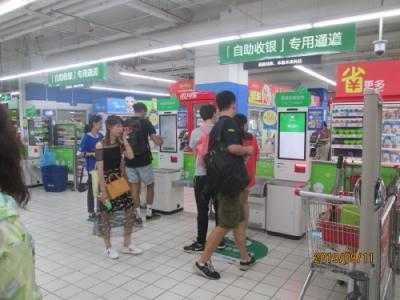 上海の虹口凱徳龍之夢モール・家楽福(カルフール)・売却