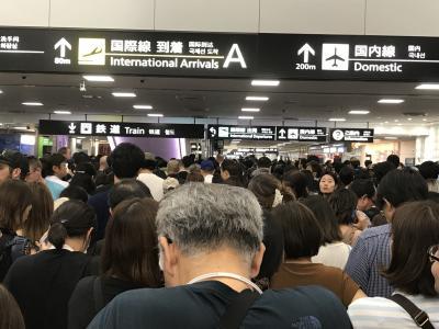 2019 2泊3日 ビジネスクラスで行く香港(3日目(最終日) 香港空港ラウンジ、混乱の成田空港)