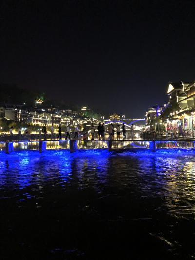 中国張家界武陵源鳳凰古城