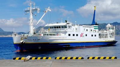 2019.9 船オタ小さな旅 ばたばた☆船づくしの旅 神津島・式根島・新島・大島タッチ