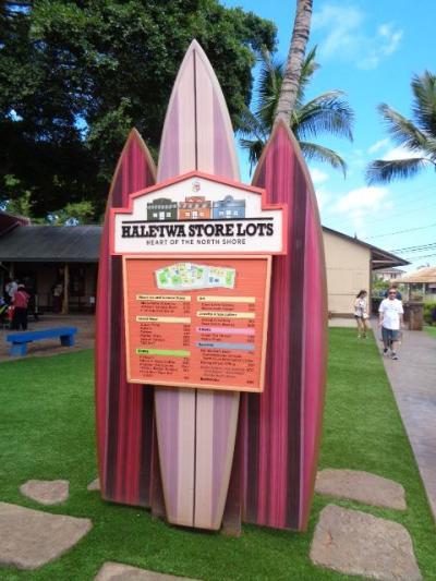 ハワイへ行ってきました〔3〕