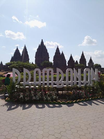 2019SFC修行KUL経由インドネシアへ(1/2)ジョグジャカルタ、プランバナン寺院群