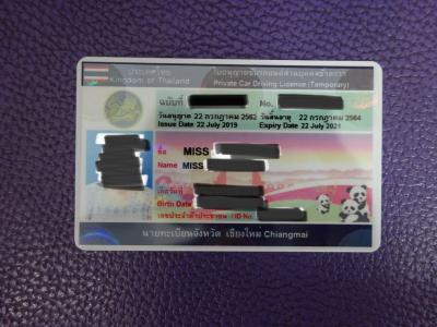 2019年7月 チェンマイで運転免許証の更新にチャレンジ!(観光ビザで)