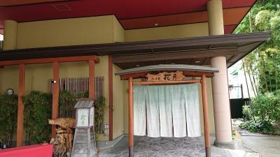 越後湯沢温泉に行きました。「新潟を走るお酒を楽しむリゾート列車!ゆざわShu*Kuraの旅」(2019.06・松泉閣花月) part2