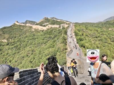 ★ おばQ & おばQ 北京へ行く ~~ 自分の足で歩けるうちに万里の長城へ♪