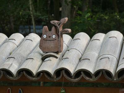 トトロに会いにいこう。ミッションはトトロの看板を探せ!「トトロの森」の51カ所制覇!