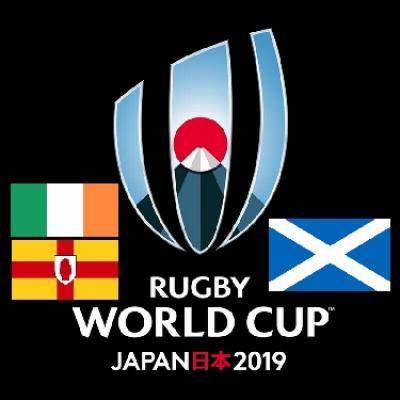 ラグビーワールドカップ日本のアイルランド対スコットランド戦を観戦~ちょっとビールぐびぐび!だ。高い!