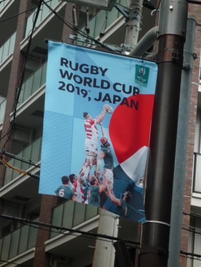 東京ぶらぶら散歩ツー ラグビーワールドカップ応援歌と  『徳川家』縁の歴史 小石川「伝通院
