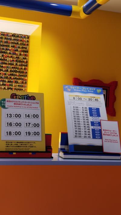 子供の誕生日にレゴランドホテルに泊まるレゴランドジャパン3日間