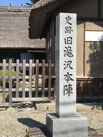秋の会津若松旅行 2日目 城めぐりの新撰組イベントとサイクリング #cmeg