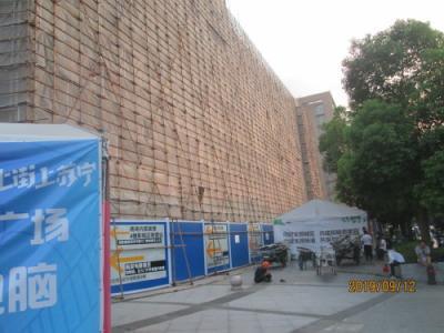 上海の五角場・蘇寧易購・全面改装中