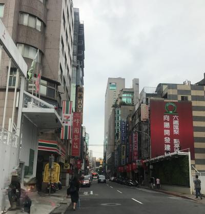 弾丸台北移動備忘録 城美大飯店(チェア マン ホテル)
