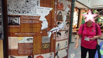 """ユネスコ記憶遺産である""""朝鮮通信使と対馬との関係""""を学習する弾丸旅行★ №1"""