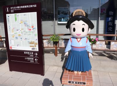 世界遺産・富岡製糸場でお富ちゃんと初逢瀬