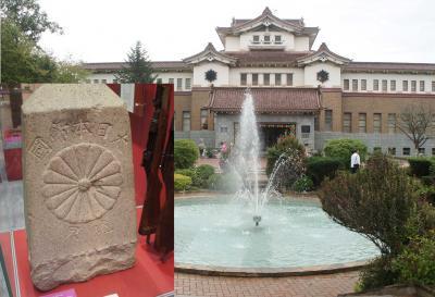 2019年9月 久しぶりの弾丸女一人旅 e-visaで行きやすくなったユジノサハリンスクその3 サハリン州立郷土博物館とグルジア料理