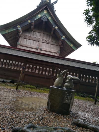 令和元年に行く!出雲大社·八重垣神社·玉作湯神社