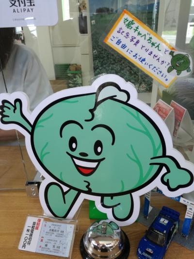 長野~草津の旅③