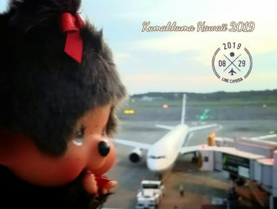 出発日編☆Hawaii女子2人旅  withモンチッチちゃん