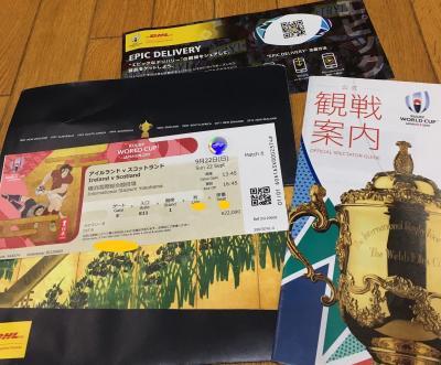 ラグビーワールドカップ 2019 日本開催!! アイルランド VS スコットランド
