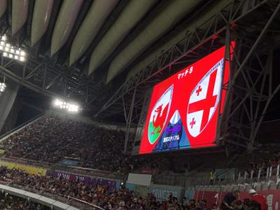 ラグビーワールドカップ 豊田スタジアム「 ウェールズvジョージア」観戦!