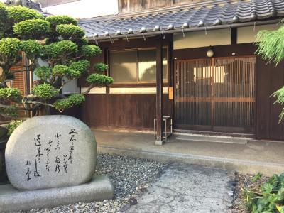 小京都ー小浜の町巡り