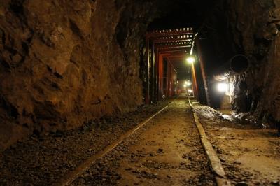 たじまわる鉱石の道号