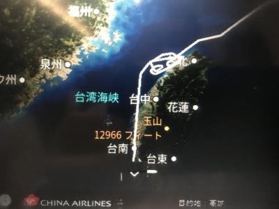2019年9月、台北・台中旅行記(その1)ダイハードで高雄着陸、成田から台北桃園へ...CI105便(NRT→TPE)搭乗記