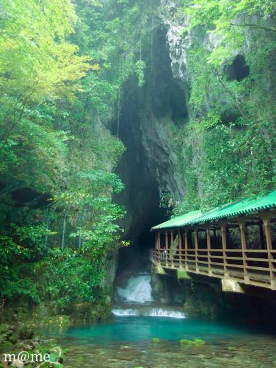 博多経由山口県の旅②