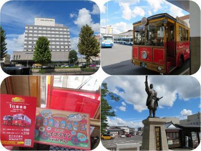 初秋の山陰めぐり(5)松江エクセルホテル東急&レイクラインで松江城へ