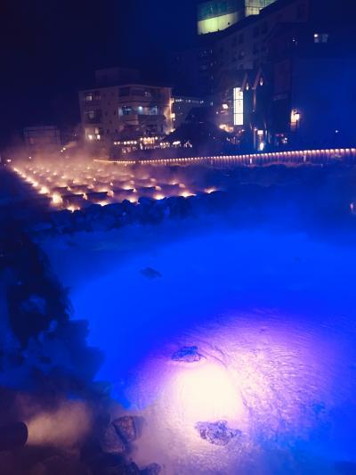 草津温泉で湯巡りしたよ
