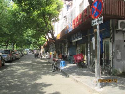 上海の浦東新区・高橋故鎮・東街