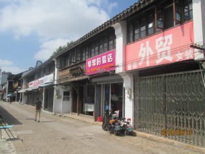 上海の浦東新区・高橋故鎮・西街