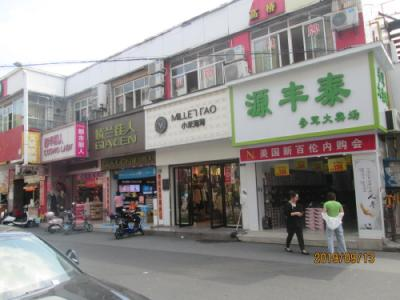 上海の浦東新区・高橋故鎮・石家街