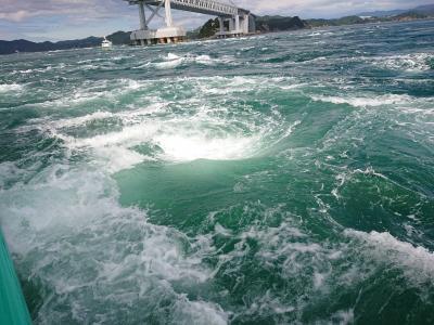 2泊3日 徳島 香川の旅 初日はアヲアヲリゾート宿泊。鳴門の渦潮 眉山にラーメン 阿波おどり
