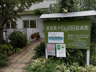 西宮散策と甲子園阪神戦へ~2019