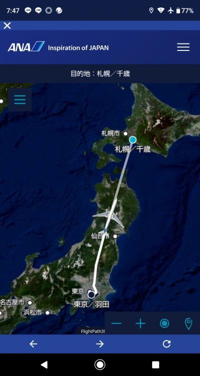SFC修行旅 札幌